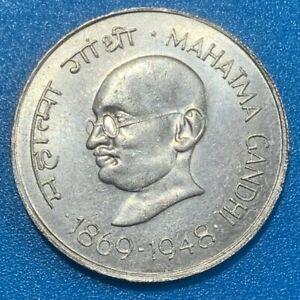 1969 India 1 Rupee Mahatma Gandhi Coin