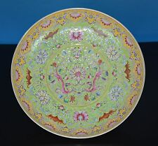 STUNNING CHINESE FAMILLE ROSE PORCELAIN PLATE MARKED QIANLONG RARE T9155