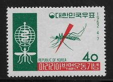 Korea Scott #350, Single 1962 Complete Set FVF MH