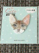 Kitty cat kitten embroidered applique iron-on patch Cornish Rex Us Seller