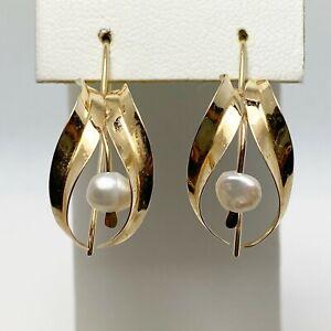 Organic Design 14k Yellow Gold Pearl Earrings (7968)