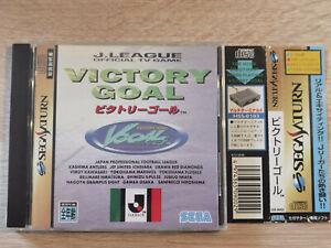 Victory Goal Sega Saturn Jap