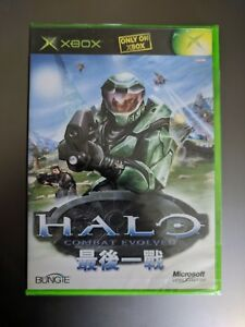 Halo: Combat Evolved, New Sealed - Black Label NTSC-J