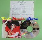 CD DISCO MESE 25 FLAMENCO compilation PROMO 95 GIPSY KING DE LUCIA*TOMATITO(C16)