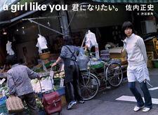 """Masafumi Sanai """"a girl like you"""" photo book Japan idol Yu Aoi Miyazaki Juri Ueno"""