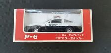 Diapet Nissan 300ZX 2+2Turbo Police Car. 1/40. Mint/boxed.