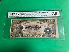 PHILIPPINES 1949 (ND) 500 PESO CB-VICTORY OVPT P-124b F00127411 PMG VF 30