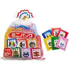 Tanaka Japanese Rice Seasonings 30 Mini Pack Assort SET 6 Flavors About 2.6oz
