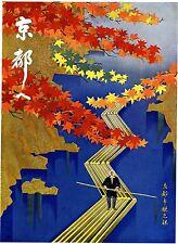 JAPANESE * TOURIST TRAFFIC POSTER * Werbegraphik * Advertising Art 1938