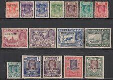 BURMA 1945 KGVI OVERPRINTED MILY ADMN SET OF 16 VALUES SCOTT 35-50 MNH