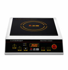Commercial 3500W Induction Cooker Electric frying stove Mini hotpot Plane 220V