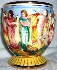 Capodimonte - Vintage Made In Italy Roman Dressed People Design Vase w/Gold Trim