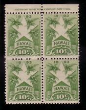 JHL HAWAII 77 UNUSED FINE/VF NH  MULTIPLE (BLOCK OF4) w/ INSCRIPTION