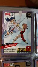 YUYU YU YU HAKUSHO POWER LEVEL SUPER BATTLE CARD CARDDASS 47