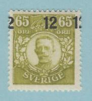 SWEDEN FACIT 101v2 OVERPRINT VARIETY - MNH OG * NO FAULTS EXTRA FINE !