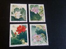 Cina 1980 SG 2998-3001 LOTUS dipinti di YU zhizhen Gomma integra, non linguellato (e)