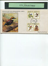 MALAYSIA FDC  * 1988 PROTECTED WILDLIFE   # 172