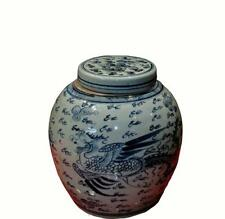 Blue and White Porcelain Dragon & Phoenix Ginger Jar With Lid
