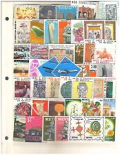 300 Dif MEXICO Collection Stamps Commemoratives MNH 1960-1985