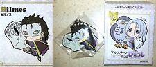 Heroic Legend of Arslan PitaColle Rubber Strap HILMES MF Kodansha Licensed New