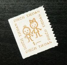 Yugoslavia Slovenia Croatia CHILDREN'S WEEK Stamp 1 B6