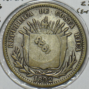 Costa Rica 1892 50 Centimos counterstamped on 1923 25 centavos 296755 combine sh