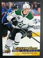 2017-18 Denis Gurianov Young Guns Canvas Rookie
