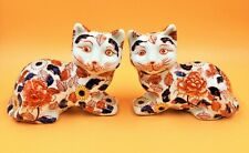 More details for pair signed antique chinese porcelain imari cats by yayou zhen cang.