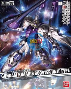 Brand New Unopen BANDAI MG 1/100 GUNDAM KIMARIS Booster Unit Type