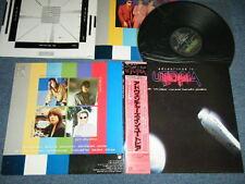 UTOPIA TODD RUNDGREN Japan 1980 NM LP+Obi ADVENTURES IN UTOPIA