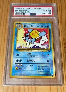 Pokemon Card 1999 Japanese Squirtle Deck Wartortle 10 PSA 10 GEM MINT