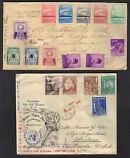 INDONESIA 1950's COLLECTION OF 7 COVERS 4 ARE REGISTERED PLUS FDC's
