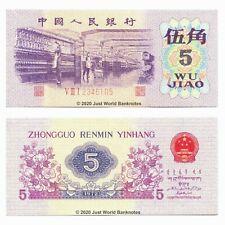 China 5 Jiao 1972 P-880a Billetes Unc