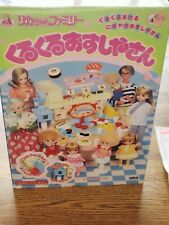 Takara 1994 Vintage doll Cafe/Snack Shop/Ice Cream Parlor -Never used, Nor Playd