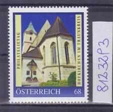Österreich PM personalisierte Marke Philatelietag HOFKIRCHEN 8123293 **