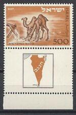ISRAELE 1950 Negev MNH** Certificato