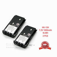 2x 1800mAh KNB-15A Battery for KENWOOD TK260G TK360G TK272G TK372G TK2100 TK3100