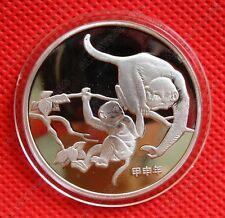 2004 Chinese Lunar Zodiac Year of the Monkey Silver Coin Souvenir Token
