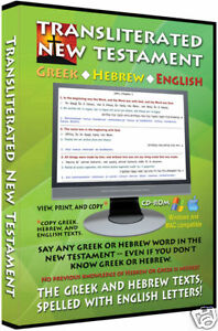 Transliterated New Testament ! Greek Hebrew English