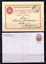Suiza Entero Postal del año 1985 (DN-410)