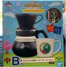 Bandai Ichiban Kuji Animal Crossing 2019 Prize B Roost Coffee Server Set New