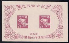 Japan  1948  Sc #402  s/s  MNH  (40922-6)