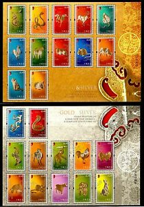 HONG KONG 2012 12 ANIMALS GOLD/SILVER S/S 2 SHEETS COMPLETE VF MNH