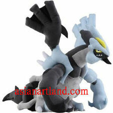 38cm Takaratomy Pokemon Best Wishes BIG Plush -Black Kyurem