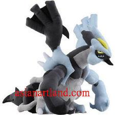 38cm Takaratomy Pokemon Best Wishes BIG Plush -Black Kyurem