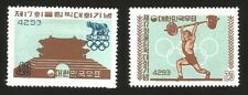 O) 1960 KOREA, OLYMPIC GAMES - SOUTH GATE SEOUL AND OLYMPIC EMBLEM - WEIGHT LIFT