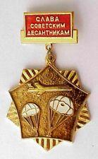 RUSSIAN MEDAL ORDER AWARDS BADGE PIN PARATROOPER AVIATOR PILOT USSR ARMY PILOT