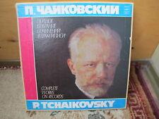 TCHAIKOVSKY  Works for Piano 6 lp box  Gilels Kamishov Nasedkin Nikolayeva