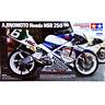 Tamiya 14110 Ajinomoto Honda NSR250 '90 1/12