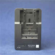 NEW CHARGER BC-QM1 FOR SONY Battery FV50 70 90 FH50 70 90 FW50 FM50 FM500H FP50